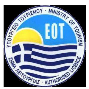 E.O.T MHT.E. 1042K133K3126801